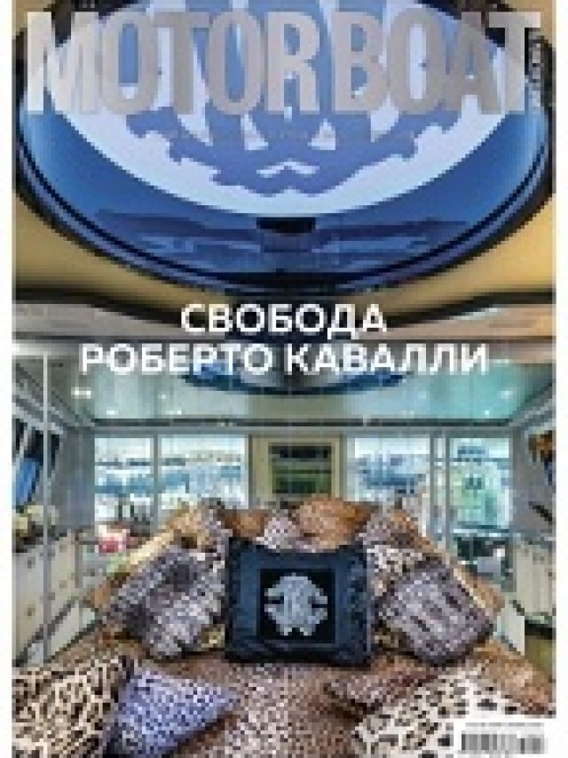 Motor Boat & Yachting Russia