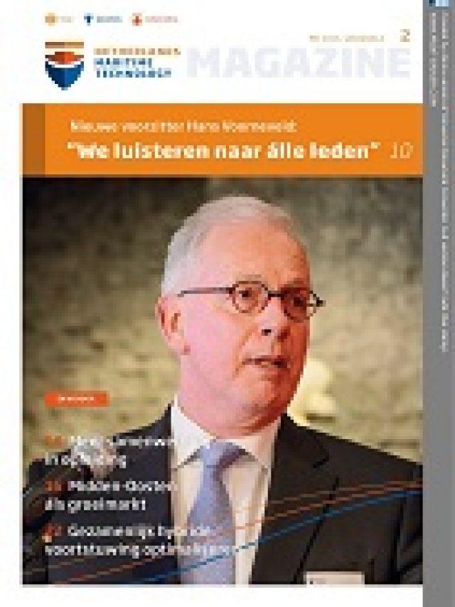 NMT Magazine